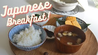 How to make ★Japanese traditional Breakfast★ ~伝統的な日本の朝ごはんの作り方~(EP3)