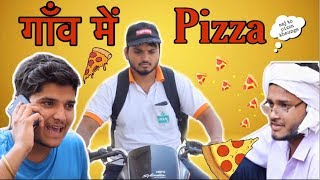 Gaow mai pizza | pizza delivery | the mridul | Nitin