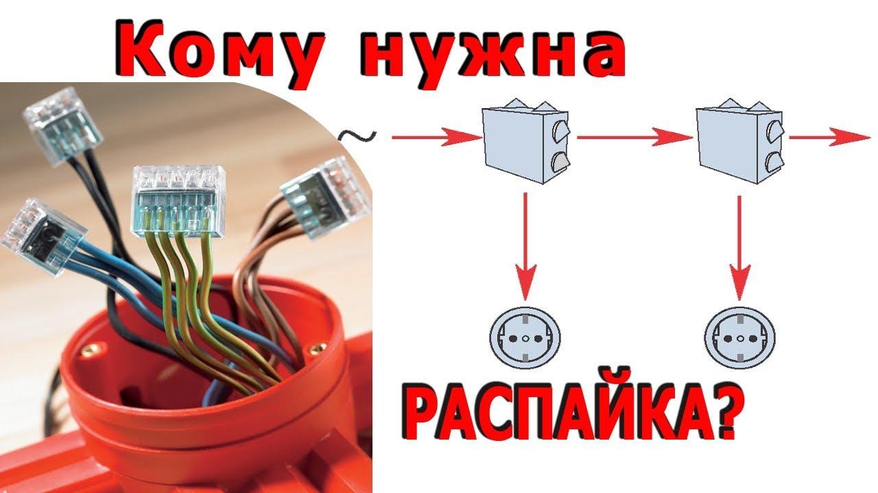 Смотреть видео электрика