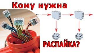 видео Монтаж и ремонт электрики