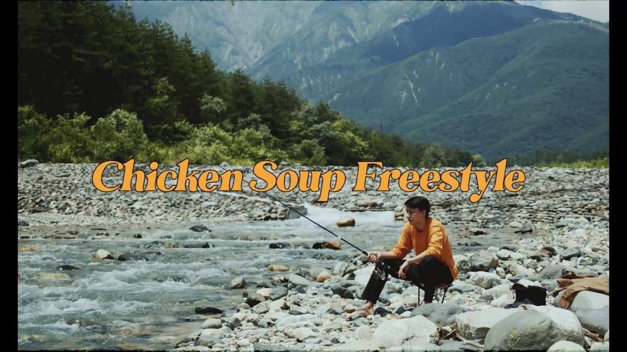 Wez Atlas – Chicken Soup Freestyle (Official Lyric Video)
