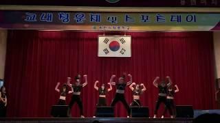 용현여중 댄스부 아이비 축제 공연 영상 | 블링걸스 커…