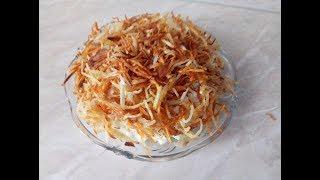 Оригинальный салат ПАУТИНКА
