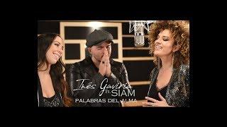 Palabras del alma - Inés Gaviria Feat. SIAM (Vídeo Oficial)