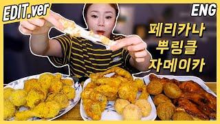 [ENG/EDIT] 치킨 3마리와 (뿌링클, 페리카나,…
