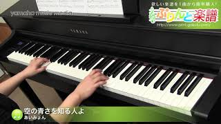 使用した楽譜はコチラ https://www.print-gakufu.com/score/detail/4324...