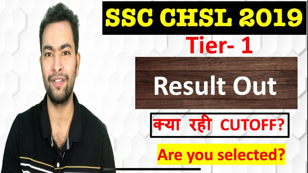 SSC CHSL 2019 tier-1 cutoff out| Are you selected?