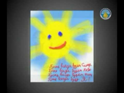 Мультфильм солнечный круг