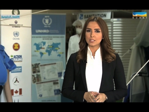 Dubai TV report about global food security and WFP role in fighting hunger worldwide