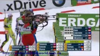 Биатлон. Кубок Мира 2010/2011. 9 этап. Масс старт (мужчины)