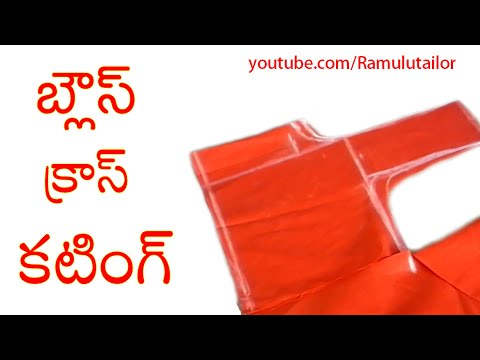 Blouse Cross Cutting Telugu Training Tutorial - Ramulu Tailor
