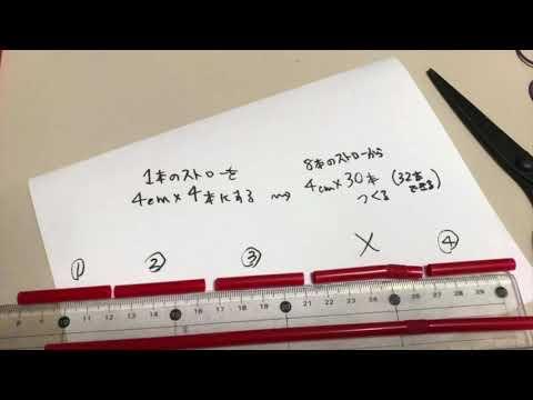 正二十面体の作り方