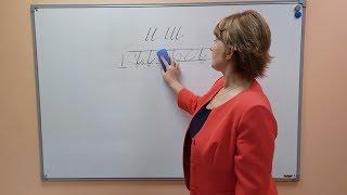 Чем писать на уроке каллиграфии: ручкой или карандашом?