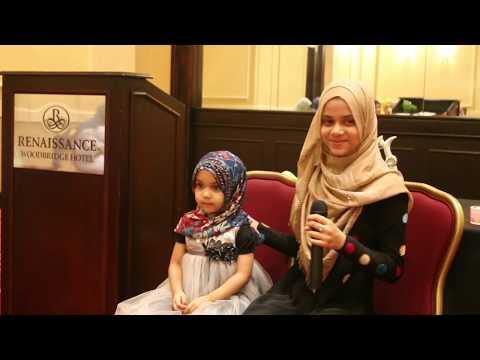 Cuteness Overloaded: Fatima Is Reciting Surat Ar-Rahman