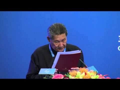 [2014 Beijing Forum] Lou Yulie | People-Oriented Humanistic Spirit in Chinese Culture