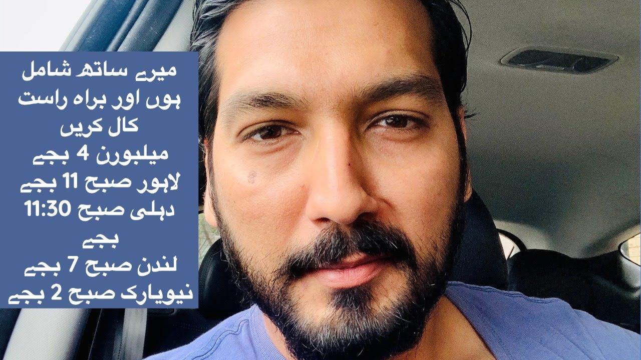 Qaum say Khitab - Address to the Nation - Episode 27