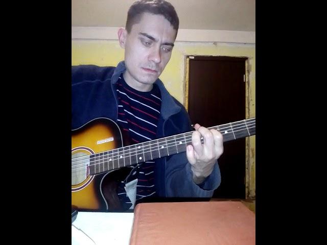 Песня под гитару   про Ночь