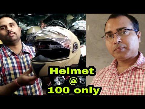 Helmet wholesale market delhi // मात्र ₹100 में खरीदें 500 वाला हेलमेट// Karol bag helmet market