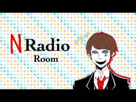 N Radio Room!#1