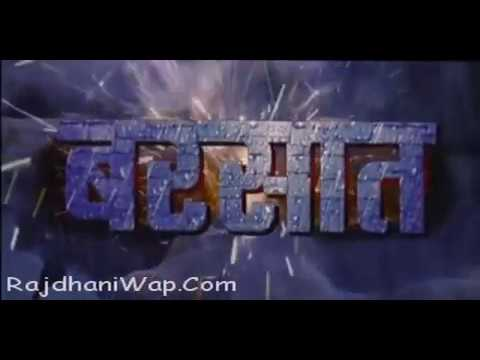 Barsat Full Bhojpuri Movie.