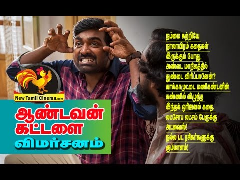 Andavan kattalai movie review.