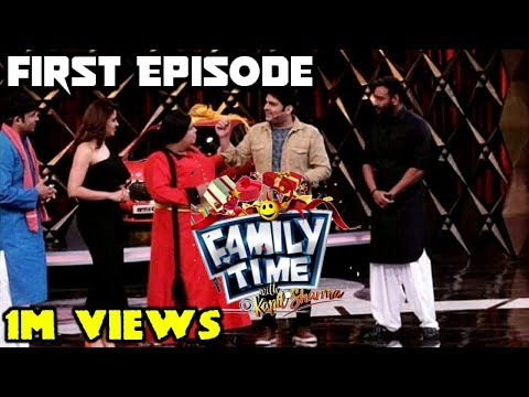 LEAKED: First Episode of  Family Time With Kapil Sharma  | Ajay Devgan was Guest
