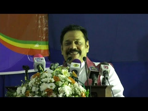 We are waiting till PC Polls to respond to Govt. - Mahinda