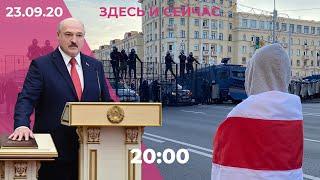 Протесты в Минске после инаугурации Лукашенко. Навального выписали из больницы