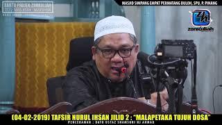 "HD | (040219) | TNI2 : ""Malapetaka Tujuh Dosa"" | Misteri Tiang 56 - Ustaz Shamsuri Haji Ahmad"