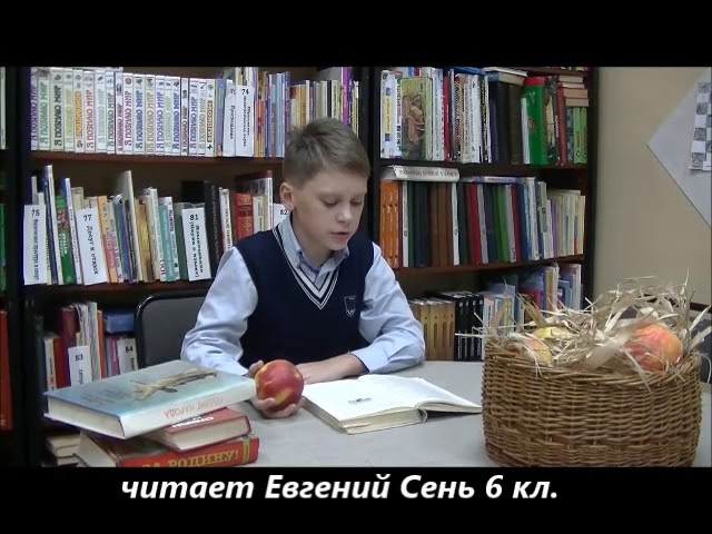 Изображение предпросмотра прочтения – ЕвгенийСень читает отрывок изпроизведения «Малахай» Л.И.Кузьмина