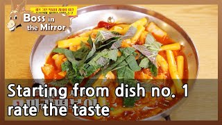 Starting from dish no. 1 rate the taste (Boss in the Mirror) | KBS WORLD TV 210422