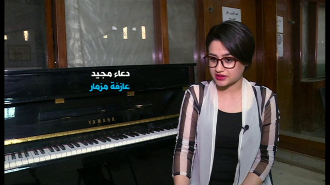 BBC عربية:بي_بي_سي_ترندينغ | أوركسترا #العراق تواصل عملها رغم التحديات