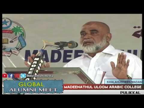 Madeenathul Uloom Arabic College | Global Alumni Meet | Swalahudheen Madani
