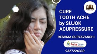 Cure tooth ache by Sujok Acupressure