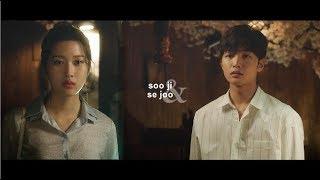 Video [Soo Ji & Se Joo] - lovely download MP3, 3GP, MP4, WEBM, AVI, FLV Oktober 2019
