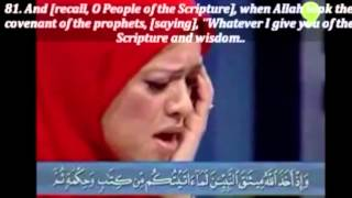 Female Quran recitation- Sharifa Khasif