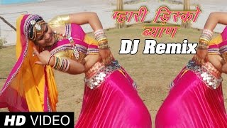 Rajasthani Song Mhari Disco Byan DJ Bajwadyun | Rajasthani Video Song | Rajasthani DJ Songs