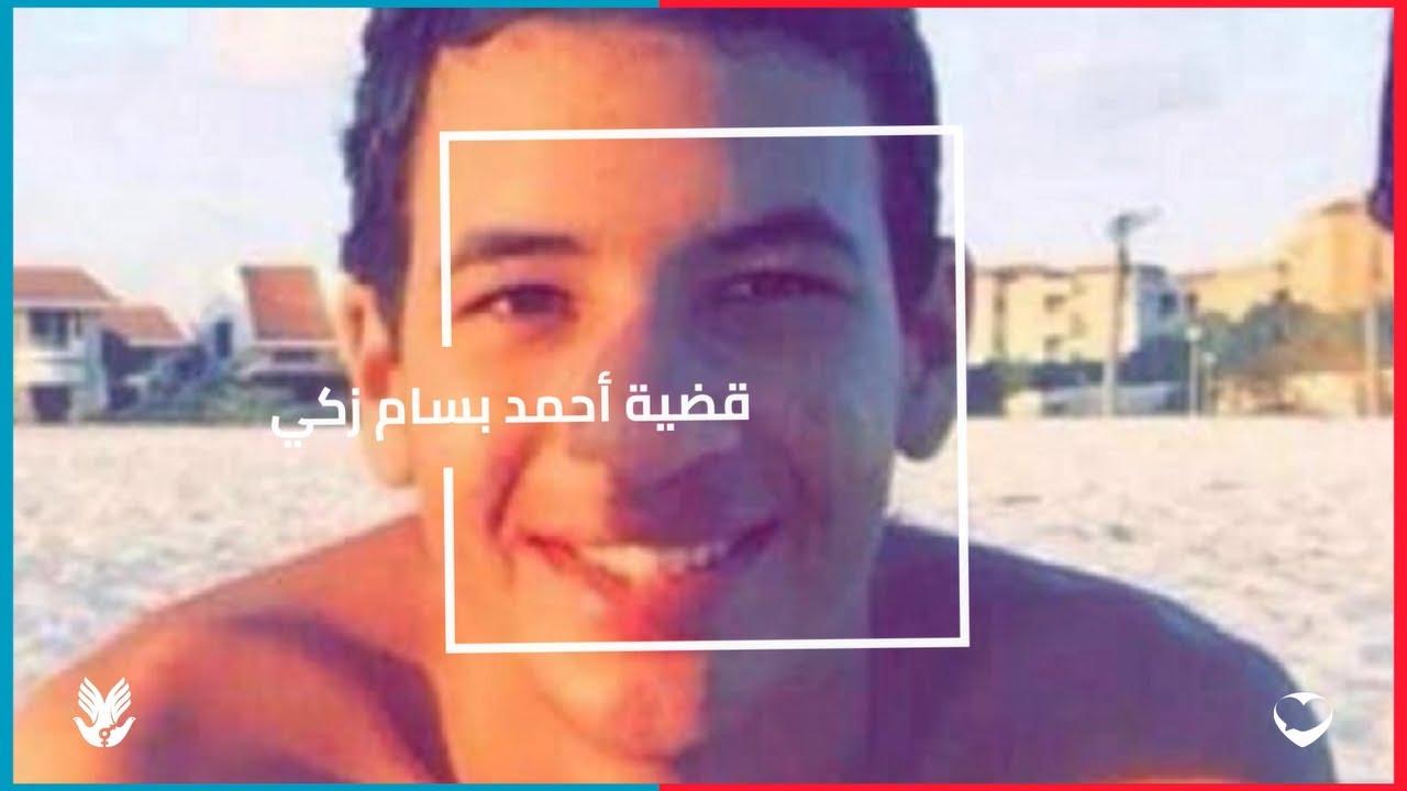 قضايا عنف جنسي هزت مصر هذا العام