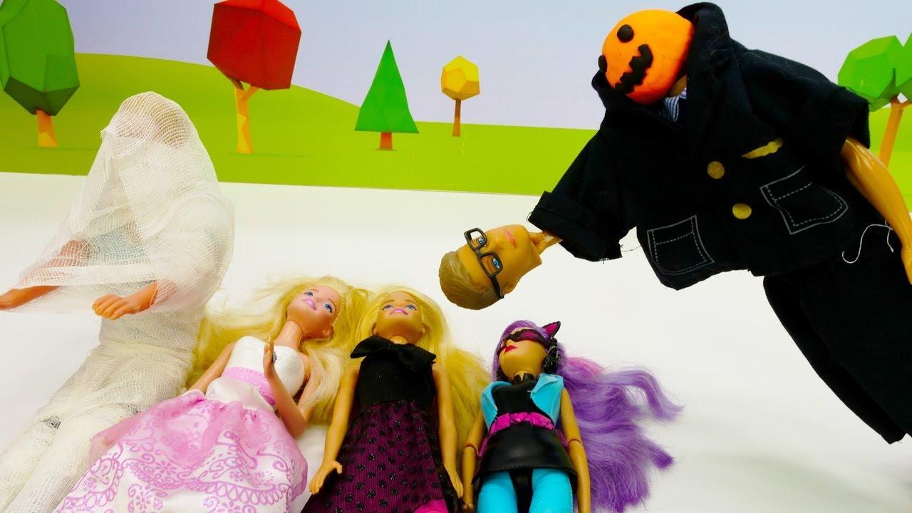 Вечеринка Хэллоуин с Кеном, Кевином и Барби. Игры для ...
