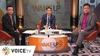 Wake Up Thailand 19 ธันวาคม 2562