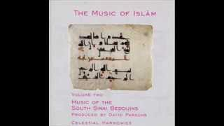 The Music of Islam, Vol. 2: Music of the South Sinai Bedouins
