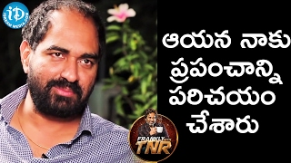 He Introduced The Real World To Me - Krish | Frankly With TNR || Talking Movies With iDream