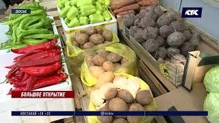 С 25 мая в Алматы откроют ЦОНы, рынки и рестораны