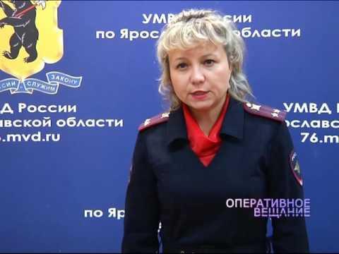 Полиция задержала в Ярославле автовора