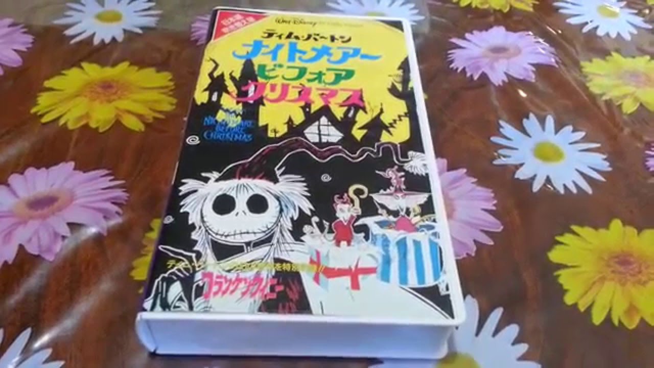 Tim Burton'S The Nightmare Before Christmas VHS Unboxing - YouTube