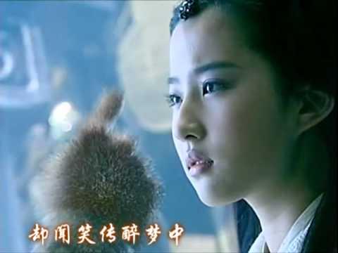 胡歌Hu Ge-逍遙嘆(仙劍一插曲)-高清原創版