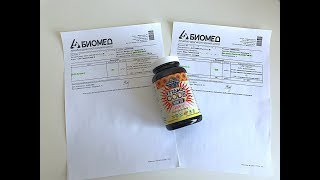 Результати прийому Вітаміну D (D3/Д/Д3). Аналізи ''ДО'' і ''ПІСЛЯ'' прийому - Відео огляд