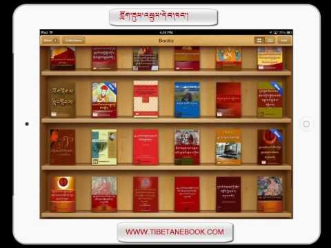 Chinese Tibetan English Illustrated Dictionary of New Daily Vocabulary