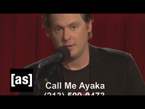 A Song For Ayaka | Official On Cinema 3rd Annual LIVE Oscar Special | Adult Swim