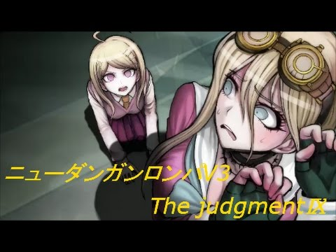 danganronpa v3 how to end ultimate talent plan